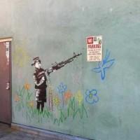 ウエストウッドで謎のアーティスト「Banksy」の新作が見つかる
