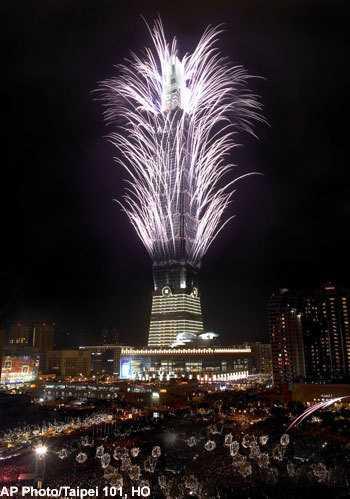 台北101ビルの写真