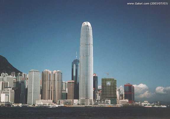 香港のインターナショナルファイナンスセンターの写真