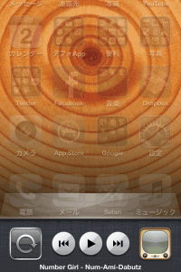iPhoneでYoutubeを聴きながら別作業する方法の説明3