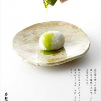 オリーブオイルをかけて食べる大福「オリーブ大福」が食べたい!!!