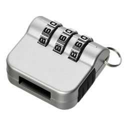 「俺のデータは渡さないぜ!!」USBメモリ用の鍵がどうも納得いかない