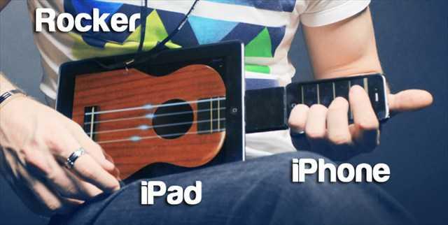 【App】iPadとiPhoneを繋げてウクレレにしちゃうアプリ「Futulele」
