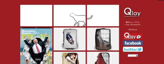 【GIFアニメ】Tumblr用の「猫が写真を横断する」GIFアニメ作ったよ
