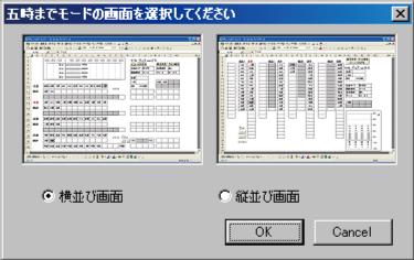 無料麻雀ゲーム「Cell_雀」のスクリーンショット2