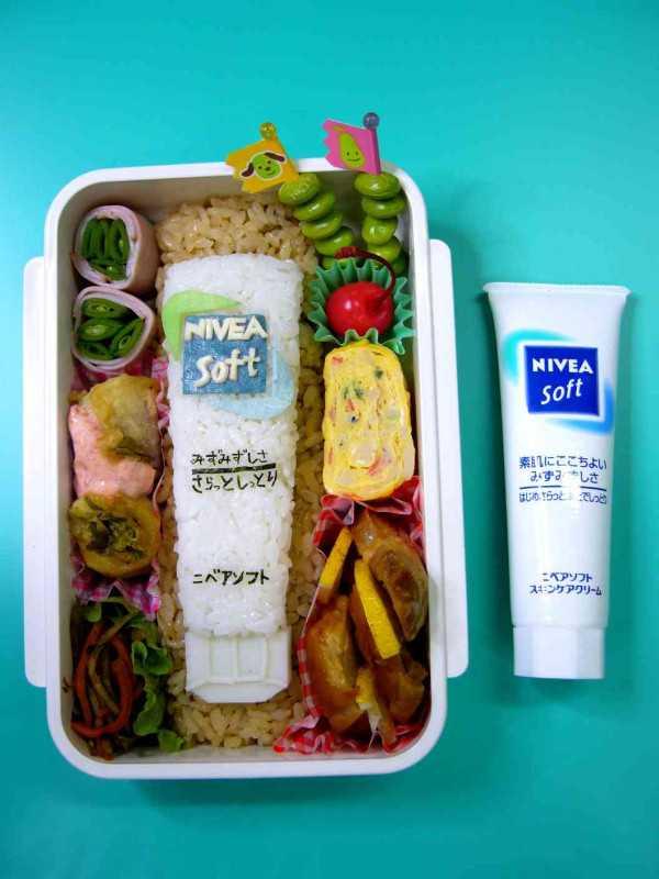 スキンケアクリーム「NIVEA」の形をした弁当の写真