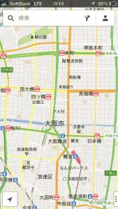 「Google Maps」のスクリーンショット2