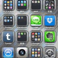 iPhone5の壁紙に合成するようの縁ーダウンロードページー