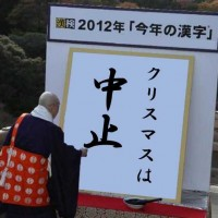 好きな文字を入れよう!「今年の漢字」雛型画像