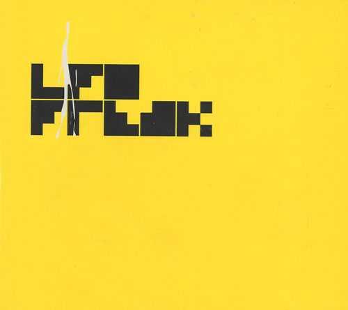 """【今日の1曲】LFO """"Freak"""""""