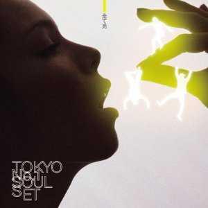 【今日の1曲】TOKYO No.1 SOUL SET - 全て光 ft. 原田郁子
