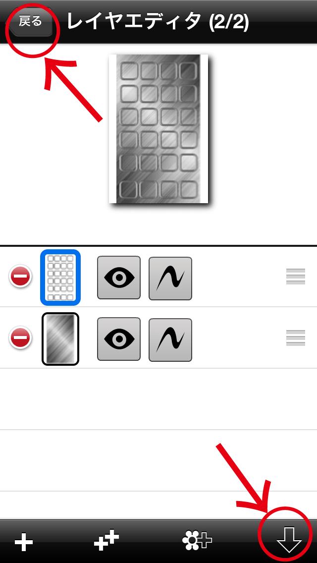 無料でオリジナルiPhone5用壁紙を作る方法6