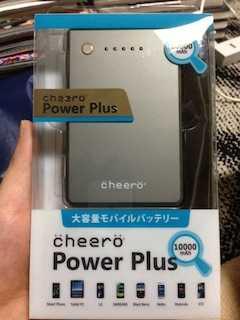 容量モバイルバッテリー「power plus」の写真1