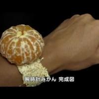 【動画】面白いみかんのむき方を解説した動画まとめ