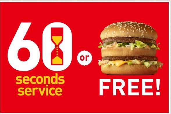 マクドナルド、60秒以内に商品が出てこなかったらハンバーガー無料に