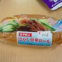 夏季限定のレアなパン「冷やし中華ロール」とは?