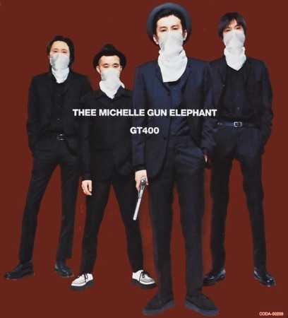 【今日の1曲ー番外編】4歳の子供が歌うTHEE MICHELLE GUN ELEPHANTのGT400が可愛すぎるwww
