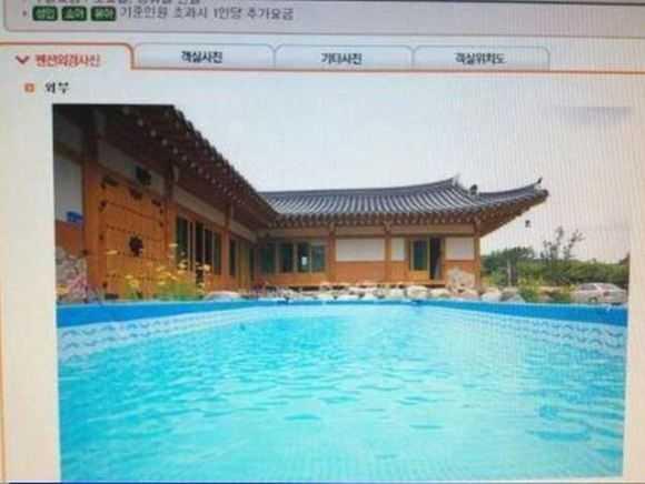 韓国の「プール付き豪邸」という物件の写真が詐欺すぎるとネットで話題