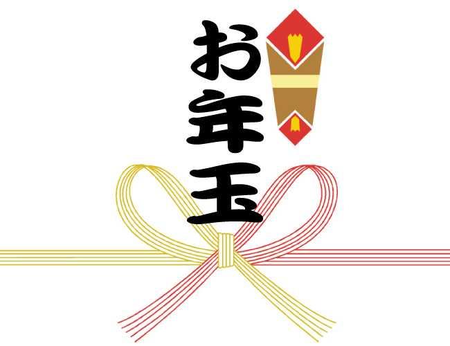 【画像】1億100万円のお年玉