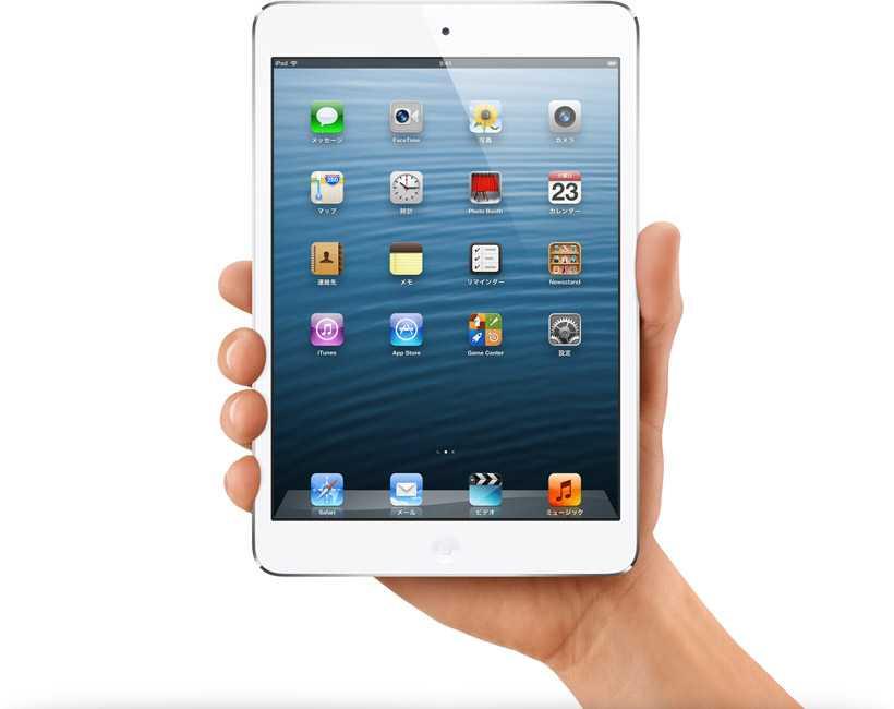 iPad retina(第4世代)に128GB版が2/5発売に。