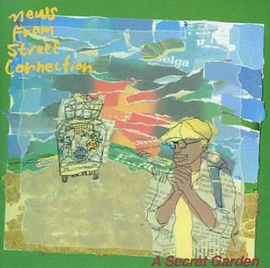 【今日の1曲】News From Street Connection - Natural Way
