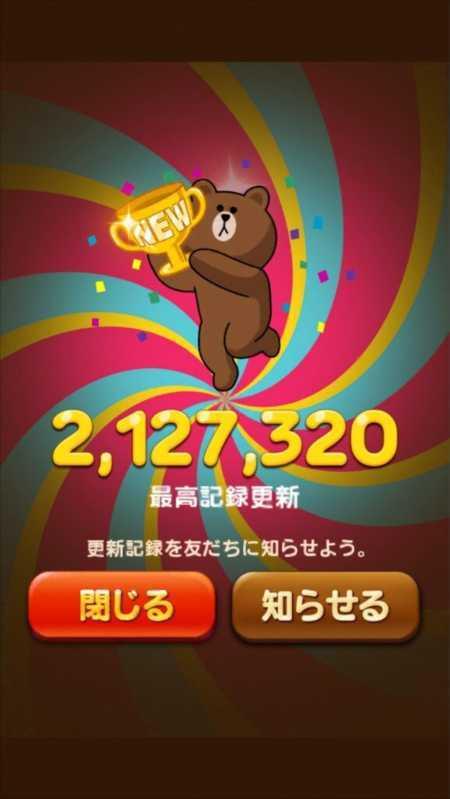 【日本最高得点?】LINEPOPで200万点超え!