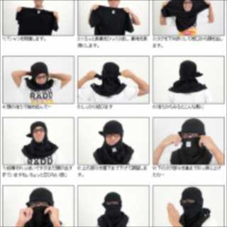 【画像】Tシャツ1枚で誰でも忍者になれる「忍者被り」が話題