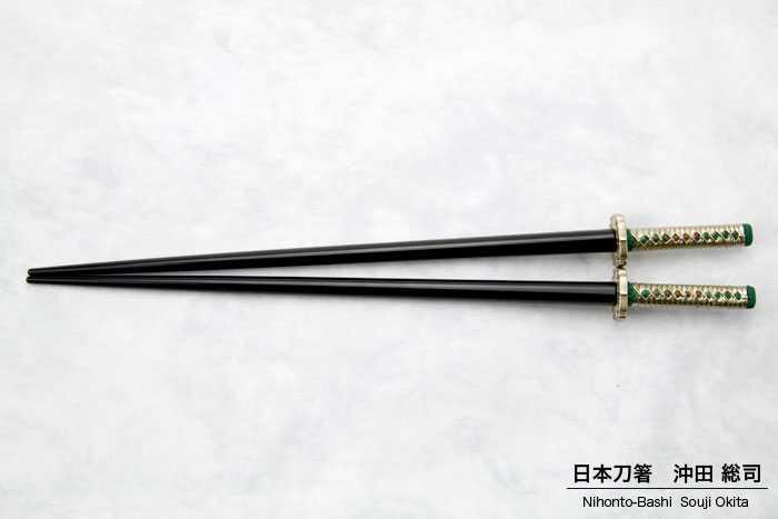 【雑貨】どんな料理も一刀両断「日本刀箸」がシブい