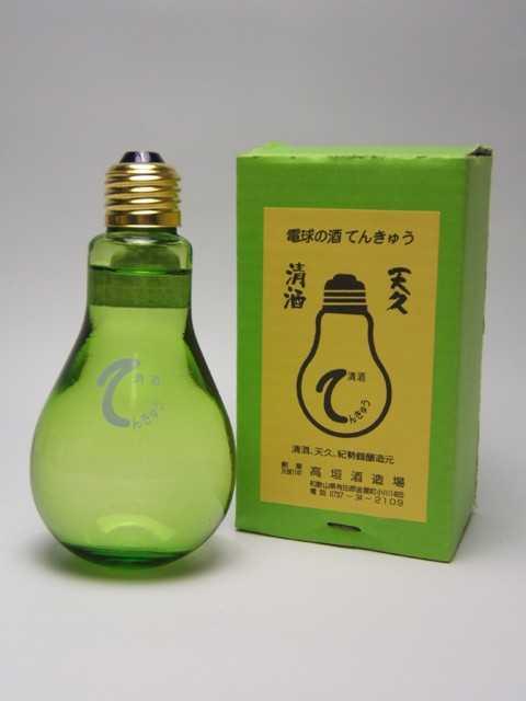 高垣酒造場 電球の酒 てんきゅう(緑瓶)