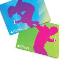 【期間限定】これはお得!iTunesカードが25%割引に