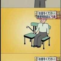 【スピード逮捕】「強盗だ金を出せ!」→「椅子に座ってお待ちください」