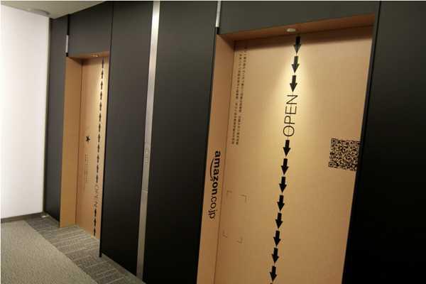 【画像】Amazonジャパン本社のエレベーターのデザインが凄い