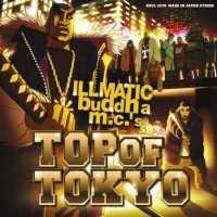 【今日の1曲】ILLMATIC BUDDHA MC'S - TOP OF TOKYO