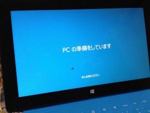 【レビュー】Microsoft Surfac買いました!感想と気になった点