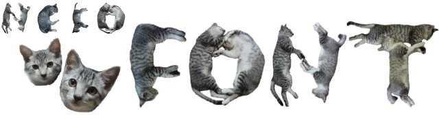 【貼り付け可能】打ち込んだ文字が猫になる「ねこフォント」が面白い!!