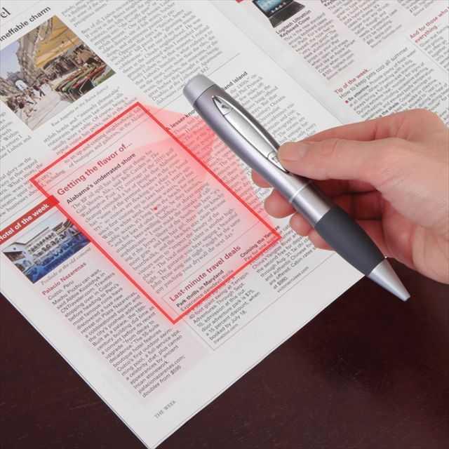 【ガジェット】スパイ映画の世界が現実に!レーザー投写できる小型のペン型スキャナー