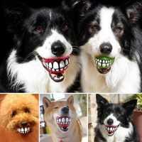 犬が咥えると「ニッ(笑顔」っとなるボールが可愛い!