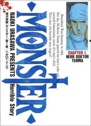 【話題】浦沢直樹原作の人気漫画「MONSTER」がHBOのTVミニシリーズとして映像化!?