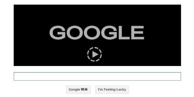 Googleのホリデーロゴ「ソウル・バス生誕93周年Ver」BGMはDave Brubeckの「Unsquare Dance」