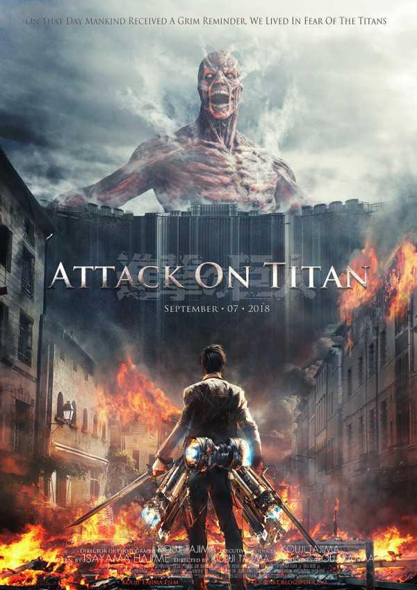 【話題】CGアーティストの田島光二が描いた「実写版:進撃の巨人ポスター」が凄すぎると話題