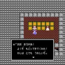 ドラクエ1の復活の呪文に辛坊さんのヨットのリタイアの件を入力するとプレイできることが判明