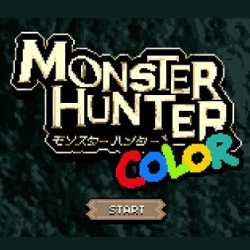 仮想「ゲームボーイ版モンスターハンター」のイメージ画像が凄い