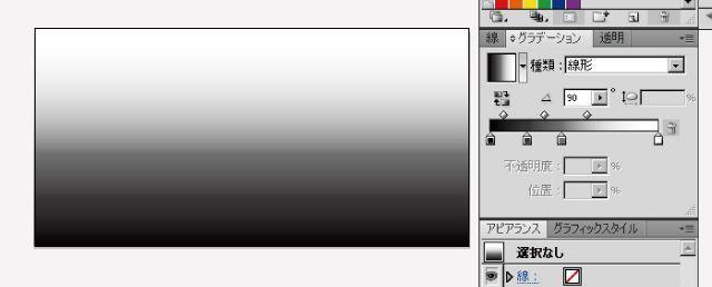 Photoshopのレイヤーマスク(徐々に透明になる処理)をIllustratorで行う方法