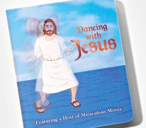 キリストとダンスできる本「Dancing with Jesus」が意味不明すぎて面白い