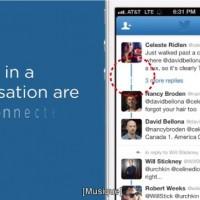 【Twitter】会話ツイートを明確化する新インターフェースを実装