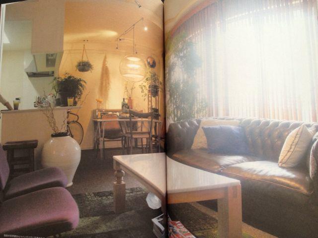 インテリア選びの参考にオススメの一冊「123人の家」