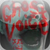 【アプリ】背筋の凍る恐怖の声で友達を脅かすアプリ(ビビらせて録画も可能)