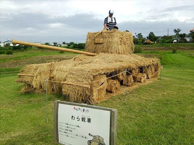 新潟で開催されている「わらアートまつり」が想像以上のスケールで海外サイトでも話題に