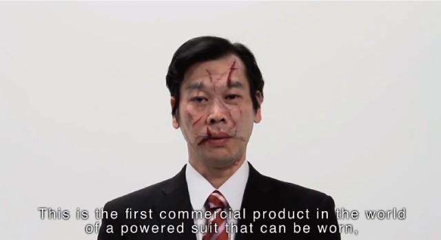 佐川電子の開発した「パワードジャケットMK3」のPR動画が突っ込みどころ満載すぎて面白い