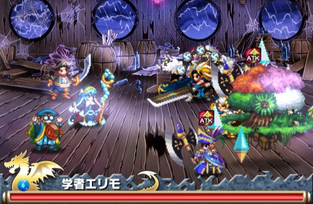 【ブレイブフロンティア攻略】「幽霊船レグネア」出現ユニット&ボス